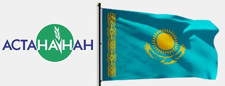 Cooperation with Astana-Nan Company is initiated in the Republic of Kazakhstan.