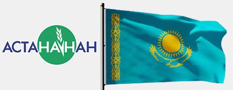 Начало сотрудничества с компанией «Астана-Нан» в Республике Казахстан