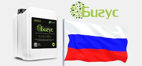 Выход на рынок России препарата Бигус