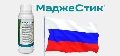 Выход на рынок России препарата МаджеСтик