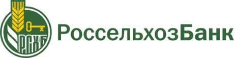 Запуск Партнерской программы сАО«Россельхозбанк»