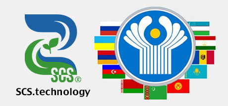 SCS.technology preparations are included in the list of projects of the Interstate Program of Innovative Cooperation of the CIS