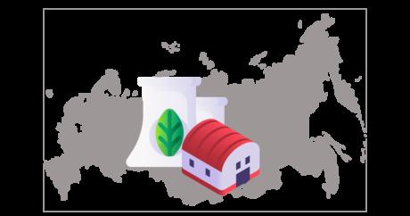 Создание собственного производственного комплекса в Оренбургской области
