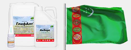 Выход на рынок Туркменистана фирменной линейки классических пестицидов