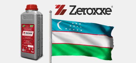 Выход на рынок Узбекистана препарата Зерокс