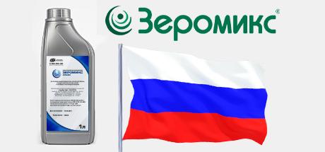 Выход на рынок России второго препарата линейки SCS.technology – Зеромикс