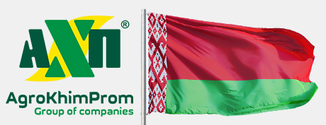 Representative office in the Republic of Belarus is established