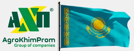 Representative office in the Republic of Kazakhstan is established