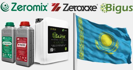 Preparations Zeromix 3,000 ppm, Zeroxxe and Bigus enter the market of the Republic of Kazakhstan