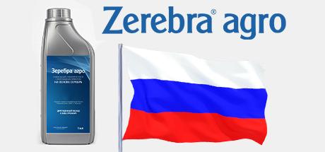 The main SCS.technology preparation Zerebra Agro enters the Russian market