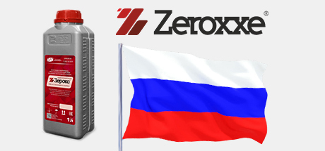 SCS.technology-based preparation Zeroxxe is registered in Russia